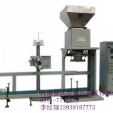 供应氢氧化铜/氢氧化钙定量包装秤