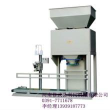供应专业自动包装机