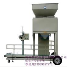 供应江苏磷肥包装机