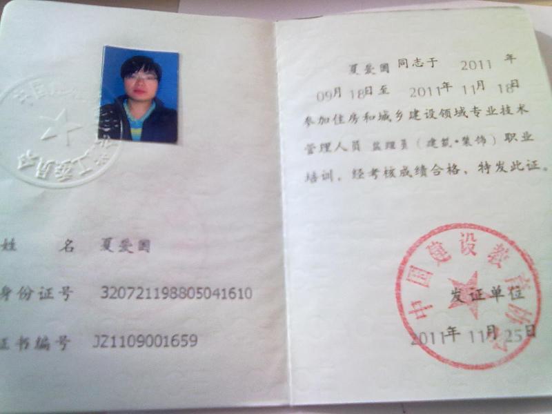 兴达教育中心北京分部生产供应汕头电焊工证怎