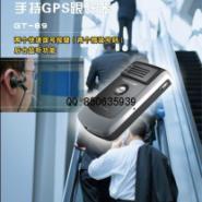 自动监听个人GPS定位系统图片