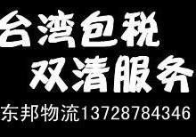 深圳EMS光盘快递光碟快递游戏碟快递影视碟快递广州东邦国际批发