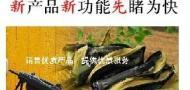 深圳铭恒科技昆明办