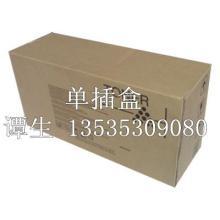 供应广州五金包装纸箱