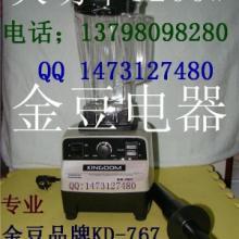青岛市厂家出售小豆万卓五谷豆浆机,美佳现磨豆浆机,金豆厂家