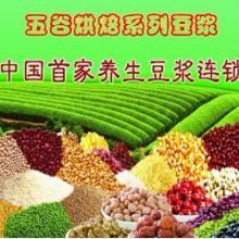 荆州市美佳现磨豆浆机,万卓小豆五谷豆浆机,佳豪现磨豆浆机厂家