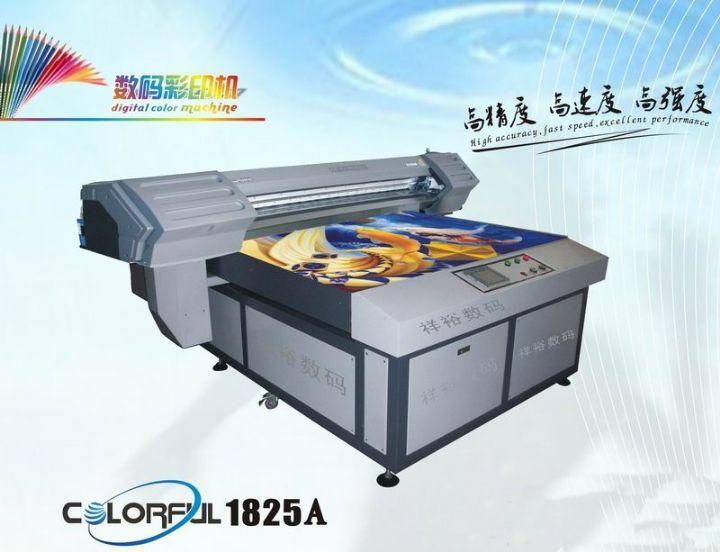 供应鞋材(鞋材辅料)、EVA、皮革纺织用万能打印机  皮革印花机