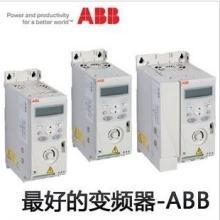 最好的变频器-ABB变频器 ACS150-03E-02A4-4 功率