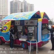 供应流动冰淇淋售卖车