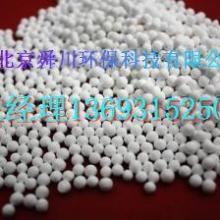 供应干燥剂活性氧化铝矿物干燥剂仪器仪表干燥剂吸附剂