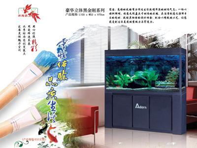 供应水族器材 水族器材厂家 水族器材批发