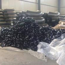 碳钢管件生产企业,沧州齐鑫管道有限公司