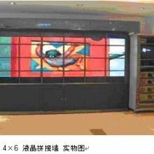 供三星大屏幕液晶拼接系統,彩晨科技超視界系列,DID,LCD液晶拼接圖片