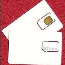 供应GSM测试卡