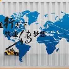 上海圆通物流快递公司