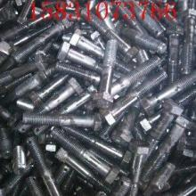 10.9级钢结构高强螺栓连接副厂家直销