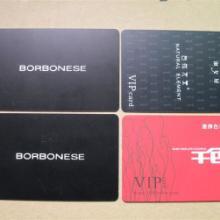 供应PVC卡条码卡贵宾卡磨沙卡亚面卡