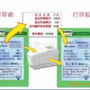 福田制作智能卡HID卡高频卡等图片