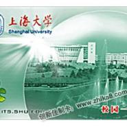 深圳制卡PVC卡优惠卡贵宾卡等图片