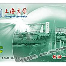 供应深圳制卡PVC卡优惠卡贵宾卡等