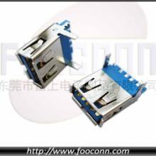 供应USB连接器母座/USB 3.0 A母 焊线 外壳带插板脚