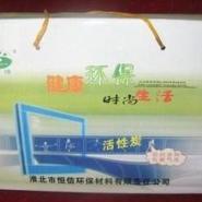 家用活性炭/家具除味炭包/除甲醛图片