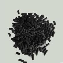 供应煤质活性炭/水过滤材料