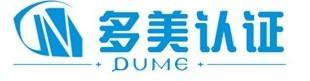 宁波高新区多美产品检测服务有限公司业务部