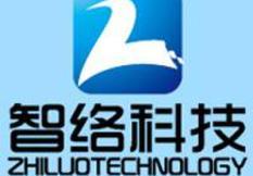 广东省深圳智络科技有限公司简介