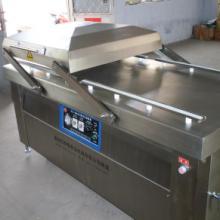 供应氮气真空包装机家用抽真空保鲜机批发