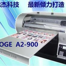 供应深圳卡片彩印设备