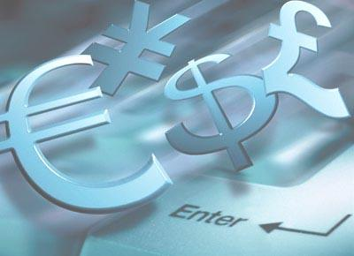 武威公司贷款  武威贷款买车  武威贷款买房