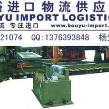供应化工仪表/地震仪/纺织用设备进口
