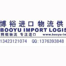供应进口医用导光材料进口报关清关代理