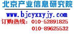 2012-2016年中国镍镉电池行业图片/2012-2016年中国镍镉电池行业样板图 (1)