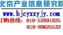 供应中国集成监控系统行业运行