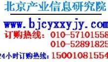 供应2013-2017年中国男士香水行业市场发展与投资预测分析报告