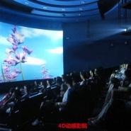 5d影院设备引爆新商机双维影视图片