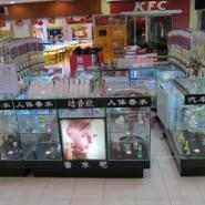 西藏散装香水哪个品牌好图片