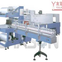 供应豆浆机热收缩包装机,电吹风热收缩包装机 电风扇热收缩包装机