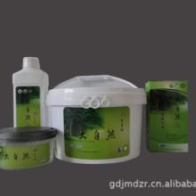 供应郑州大自然墙纸胶浆供应商