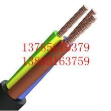 供应专业销售出厂价电缆生厂商天津电缆