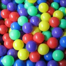 供应海洋球 波波球 软体球