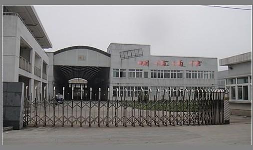 宁波慈溪市观海卫明谊通信设备厂
