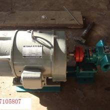 供应泊头CH、CHY系列汽轮机直流齿轮油泵批发