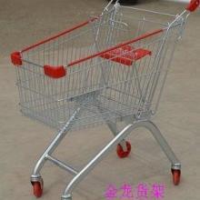 供应超市购物车小推车