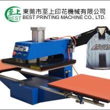 供应服装印花设备转移印花机