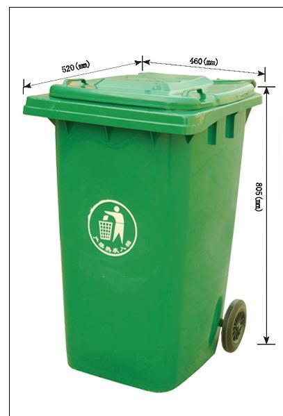 渭南垃圾桶