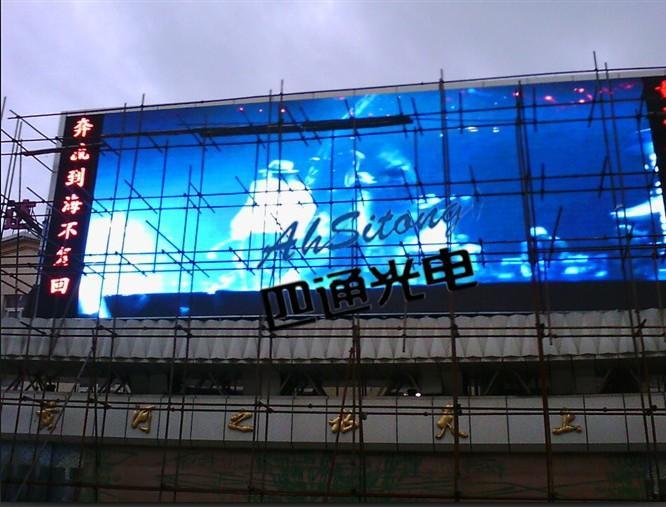 郑州市led显示屏图片
