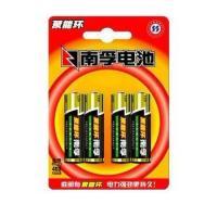南孚Nanfu电池5号